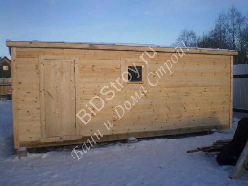 Строительство перевозной бани 2,3 на 6