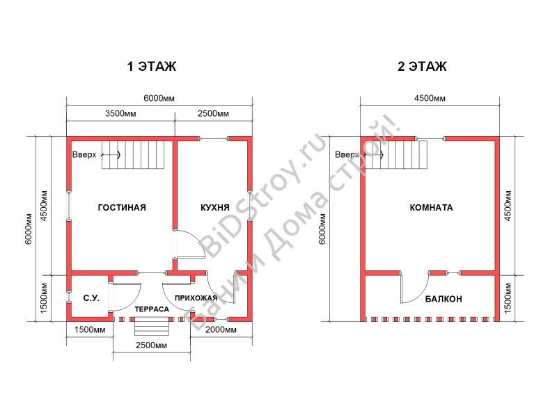 Планировка дома из бруса с балконом и террасой